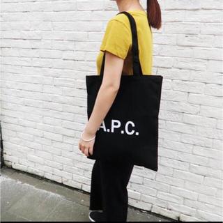 A.P.C - 最安値!!APC♡ファスナー付きトートバッグ