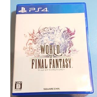 PlayStation4 - ワールド オブ ファイナルファンタジー PS4版