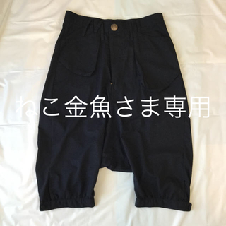 JEANASIS - 立体ポケットのサルエルパンツ/黒【JEANASIS】
