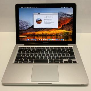 Apple - 美品 13″ MacBook Pro メモリ8gb/HDD500gb