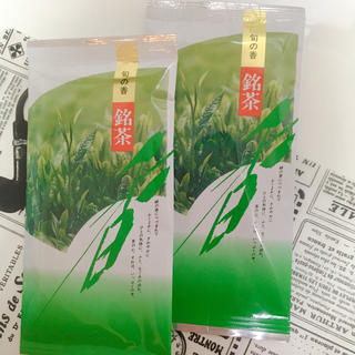 お茶の葉 静岡茶 80g×2セット