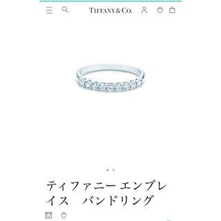 Tiffany & Co. - ティファニー エンブレイス ダイヤ ハーフエタニティリング 50 10号
