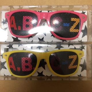 A.B.C.-Z - A.B.C-Z サングラス キーホルダー セット