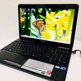 東芝 - 高性能 東芝dynabook CORE i5 Blu-ray付 SSD搭載