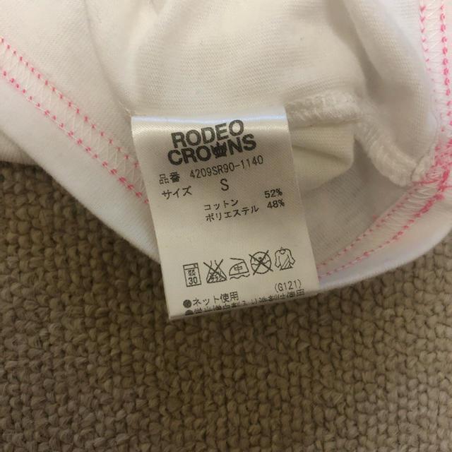 RODEO CROWNS WIDE BOWL(ロデオクラウンズワイドボウル)のロデオクラウンズ / RCWB / Tシャツ レディースのトップス(Tシャツ(半袖/袖なし))の商品写真