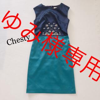 チェスティ(Chesty)のChesty バイカラービジューワンピース(ミディアムドレス)