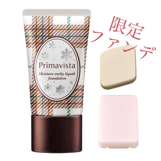 Primavista - 【新品未使用】くずれにくい うるおい質感 メルティリキッドファンデーション