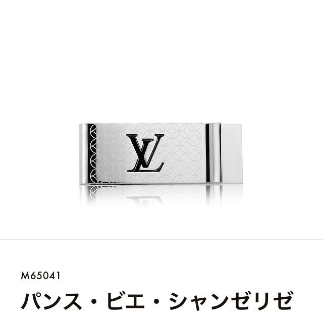 LOUIS VUITTON(ルイヴィトン)のルイヴィトン) LOUIS VUITTON マネークリップ 札ばさみ メンズのファッション小物(マネークリップ)の商品写真