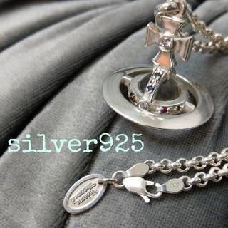 Vivienne Westwood - silver925ヴィヴィアンウエストウッド・オーブネックレス・シルバー