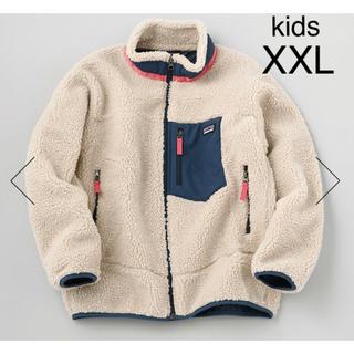 patagonia - patagonia レトロx RetroX kids XXL