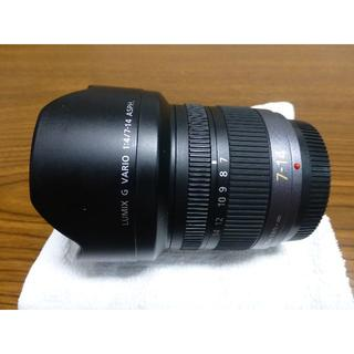 Panasonic - LUMIX G VARIO 7-14mm