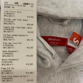 Supreme - Mサイズ Supreme The Most Hooded Sweatshirt