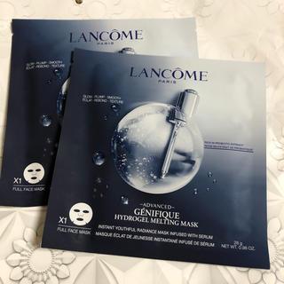 LANCOME - GENIFIQUE メルティングマスク 2枚