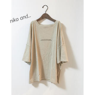 niko and... - ピグメントロゴTシャツ