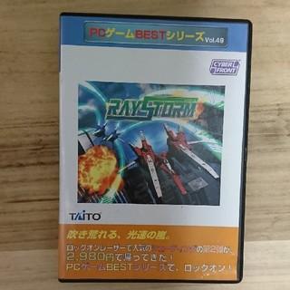 TAITO - 送料無料★PCゲームBESTシリーズRAYSTORM