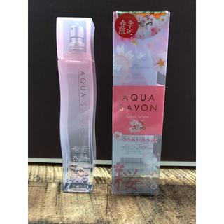感謝セール‼アクアシャボン★サクラフローラルの香り 80ml