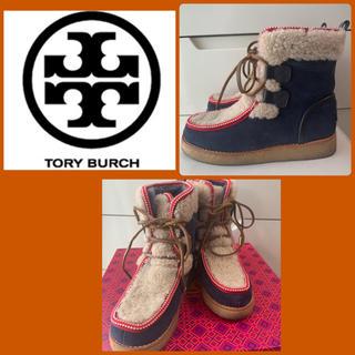 トリーバーチ(Tory Burch)のトリーバーチ ネイビーボアブーツ(ブーツ)