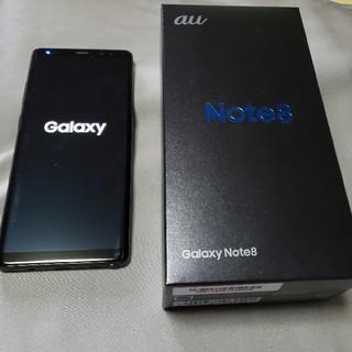 Galaxy - 【美品】AU Galaxy Note8 SCV37