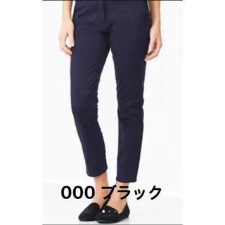 GAP skinny mini khakis スキニーミニ 000ブラック