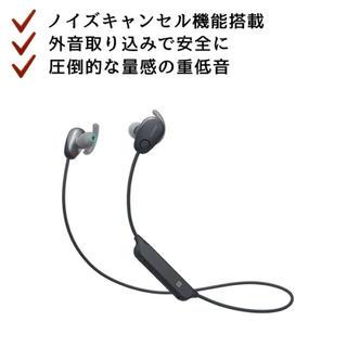 ソニー(SONY)の最終セール SONY WI-SP600N BM Bluetooth イヤホン(ヘッドフォン/イヤフォン)