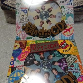 関ジャニ∞ - 関ジャニ∞の元気が出るCD!! 初回限定盤A  Bセット