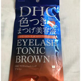 ディーエイチシー(DHC)のまつ毛美容液(色付きブラウン)(まつ毛美容液)