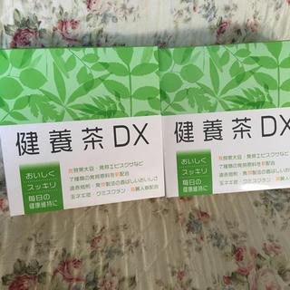 ナリスケショウヒン(ナリス化粧品)の健養茶 DX 30袋入り ②箱(健康茶)