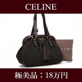 celine - 【限界価格・送料無料・極美品】セリーヌ・ショルダーバッグ(F030)