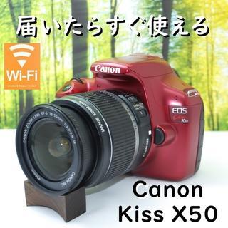 Canon - 初心者さんも安心☆彡簡単操作の一眼レフCanon Kiss X50!
