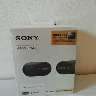 ソニー(SONY)のWF-1000XM3 BM ブラック(ヘッドフォン/イヤフォン)