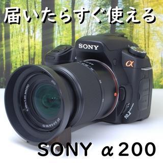 SONY - 初心者さんにオススメ♪ソニーα200