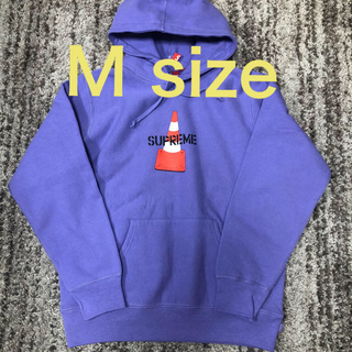 Supreme - M 紫 supreme cone hooded sweat shirt 新品
