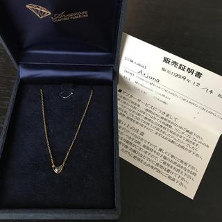 Avaron K18 ブラックダイヤモンド ハートネックレス