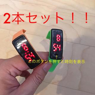 【激安未使用品!】デジタル腕時計 2本セット【送料込】(腕時計(デジタル))