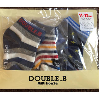 DOUBLE.B - 【新品未使用】 ダブルビー 靴下