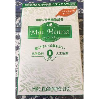マック(MAC)のマック ヘナ  ナチュラルオレンジ(白髪染め)