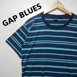 GAP - 572 GAP BLUES ボーダー Tシャツ 柔らか生地