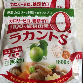 サラヤ(SARAYA)のラカントS  800g×2袋(調味料)