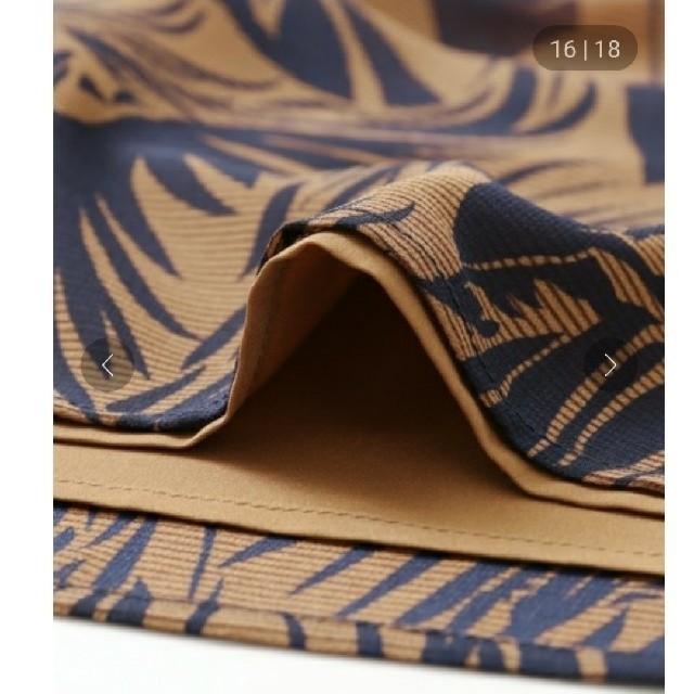 URBAN RESEARCH(アーバンリサーチ)のアーバンリサーチ ワイドパンツ レディースのパンツ(カジュアルパンツ)の商品写真