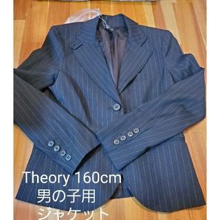 セオリー(theory)のTheory petit 160cm ジャケット(ジャケット/上着)