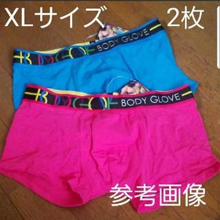 Body Glove - ボディーグローブ ボクサーパンツ2枚セット XLサイズ