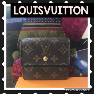 LOUIS VUITTON - 正規品☆*。ルイヴィトンモノグラム☆*Wホック2つ折財布☆*ルイヴィトン財布☆