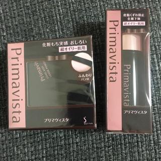 Primavista - プリマヴィスタ オイリー肌用セット