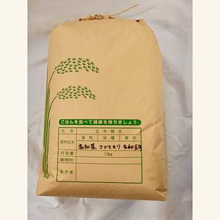 新米!令和元年度 高知県産コシヒカリ 10kg玄米 精米無料