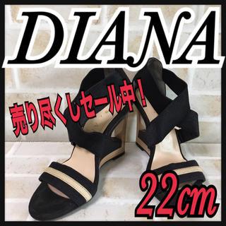 ダイアナ(DIANA)の最終売り尽くし ダイアナ サンダル 黒 DIANA 22 クロスベルト(サンダル)