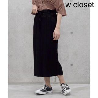 w closet - 新品【 ダブルクローゼット 】ランダムリブ レースアップ スカート ブラック