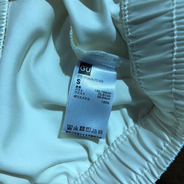 GU(ジーユー)のGU サテン半袖パジャマ レディースのルームウェア/パジャマ(パジャマ)の商品写真