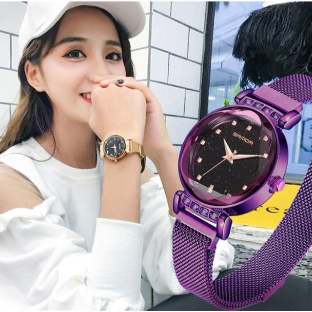 新作 ラメ入り キラキラ 腕時計 星空フェイス メッシュスチールベルト 紫の通販 by gra i's shop9/4-11発送お休みとなります。|ラクマ