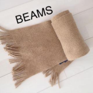 ビームス(BEAMS)のBEAMSマフラー(マフラー/ショール)
