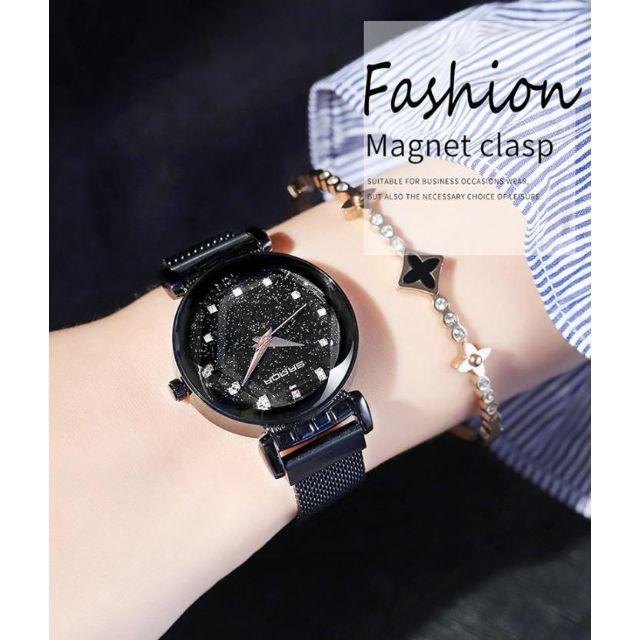新作 ラメ入り キラキラ 腕時計 星空フェイス メッシュスチールベルト 黒の通販 by gra i's shop9/4-11発送お休みとなります。|ラクマ